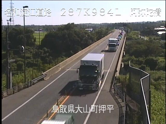 名和淀江道路 阿弥陀橋付近(鳥取県大山町押平)ライブカメラ