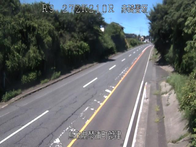国道9号線 赤碕登坂 箆津(鳥取県琴浦町箆津)ライブカメラ